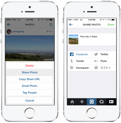 Instagram: Users can select which platforms they want to share to